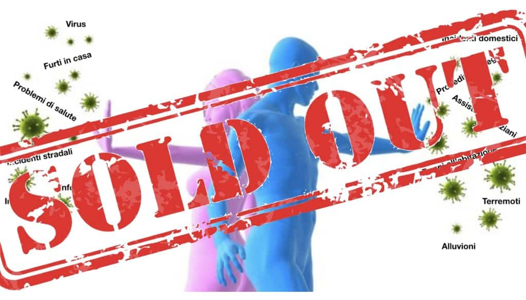 smart sold out